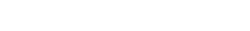 logo-blanc-MDE